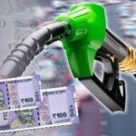 ताज्या दरवाढीनंतर देशात पेट्रोलची वाटचाल शंभरीकडे?
