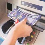 आता ATMमधून पैसे काढणे महागणार, डेबिट कार्ड, क्रेडिट कार्ड शुल्कात वाढ!